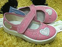 Детские тапочки для девочки Waldi 30 размер