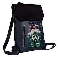Кожаный городской рюкзак