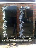 Изготовление памятников из мрамора эстет чадыр лунга молдова памятники надгробные заказать