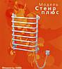 Электрический полотенцесушитель Стеир Плюс Хром