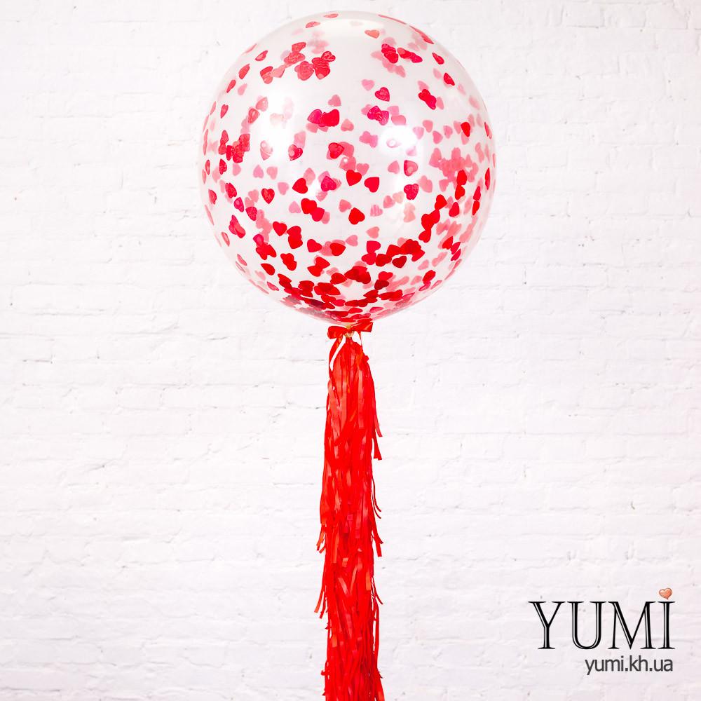 Шар-гигант гелиевый с конфетти и красной гирляндой тассел