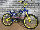Детский велосипед Azimut Ksr 20 дюймов, фото 3