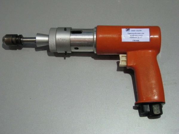 Приспособление ГМ-68 для шлифовки седел вентилей Ду-20