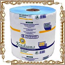Полотенце бумажное Кохавинка 150м (525 отрывов)