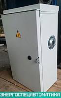 Ящик с рубильником и предохранителями ЯРП-630 IP54