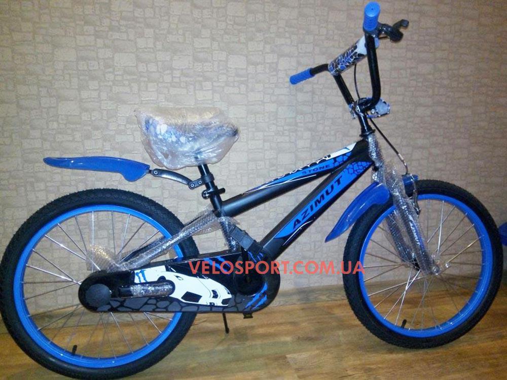 Детский велосипед Azimut Stone 20 дюймов