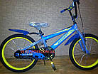 Детский велосипед Azimut Stone 20 дюймов, фото 2