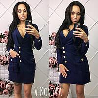 Платье-пиджак синее, беж, красное,марсала