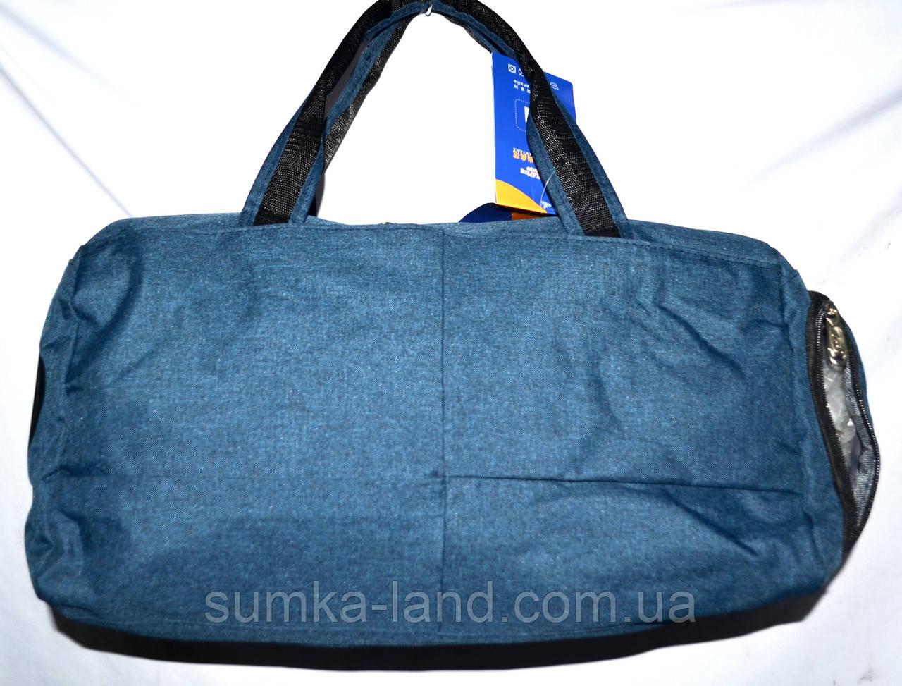Спортивная дорожная синяя сумка 45*20