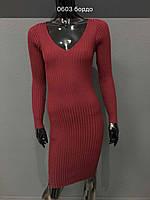 Красивое женское платье винного цвета