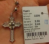 Крест из серебра 925 пробы декоративный с фианитами