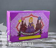 """Подарочный набор для девочек """"Принцессы """" 68 предметов  0068-D подарок детям  ребенок подарок"""