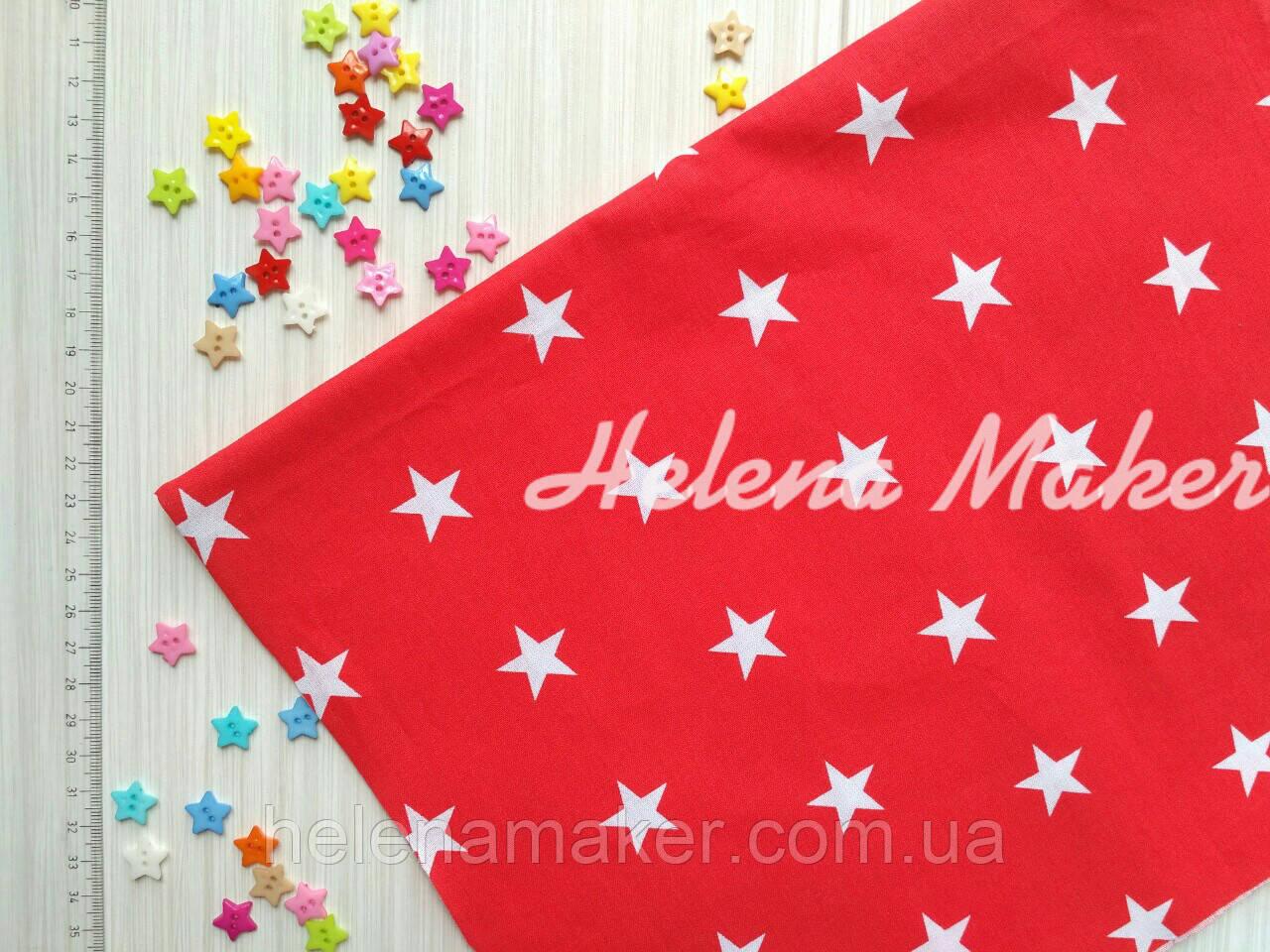 Відріз тканини червоний в білу звездчку 55*60 см