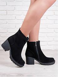 Ботинки замшевые на змейке, каблук 7 см