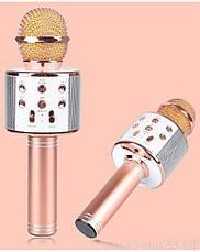 Беспроводной караоке микрофон - колонка 2в1 Wster WS-858, фото 2