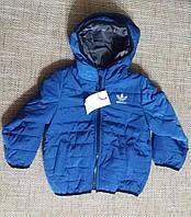 Стильная демисезонная куртка для мальчика АДИДАС