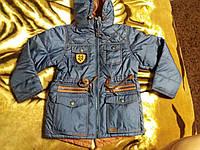 Стильная демисезонная куртка парка для мальчика