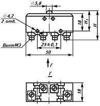 Микропереключатель МП 1101, фото 3