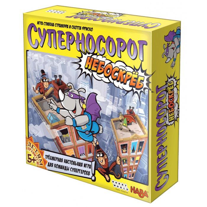 Настольная игра Суперносорог Небоскрёб
