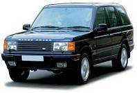 Range Rover / Рендж Ровер (Внедорожник) (1995-2001)