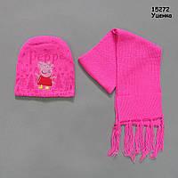 Набір Peppa Pig для дівчинки. 44-49 см