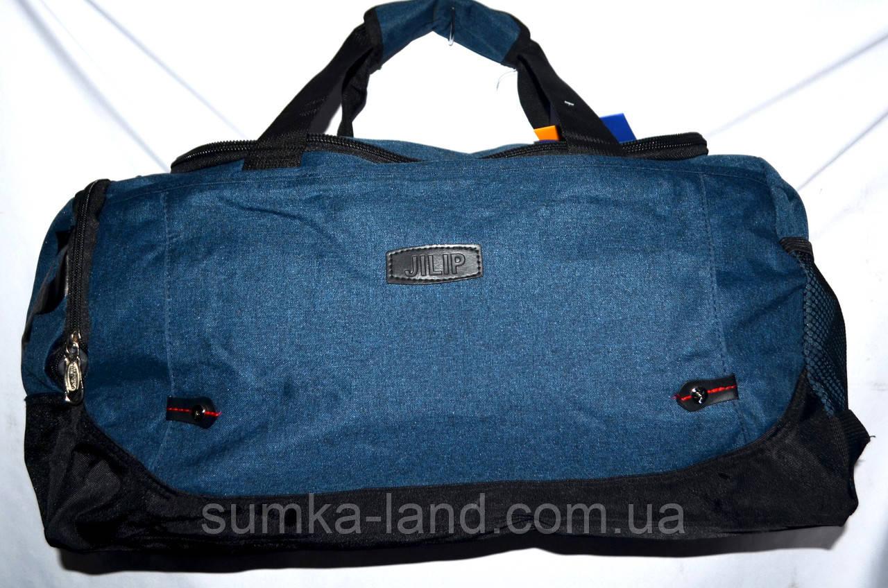 Спортивная дорожная синяя сумка 50*28 см