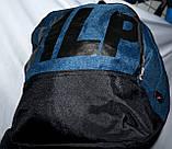Спортивная дорожная синяя сумка 50*28 см, фото 3