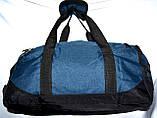 Спортивная дорожная синяя сумка 50*28 см, фото 5