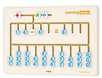 Обучающая игрушка Viga Toys Арифметика (50675)