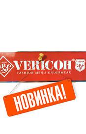 Мужское белье Vericoh и Vidass