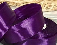 Лента атласная 25мм фиолет