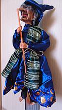 Баба-яга декоративна висота 60 см