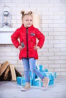 Весенняя куртка для девочки  красная