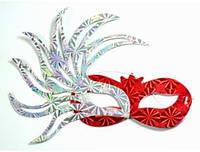 Маска Новогодняя Ассиметрия/Красно-Белая