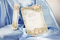 Свадебная пригласительная открытка Свиток №119099