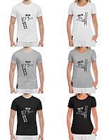 """Парные футболки для влюбленных """"Люблю Его-Её"""""""