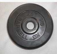 Диск SLS GYM BARBEL обрез. чер. D-26mm. 2.5 кг