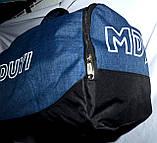Спортивная дорожная синяя сумка 50*22 см, фото 2