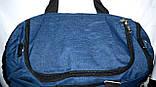 Спортивная дорожная синяя сумка 50*22 см, фото 5