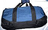 Спортивная дорожная синяя сумка 50*22 см, фото 6