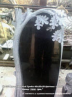 Памятник на кладбище №252