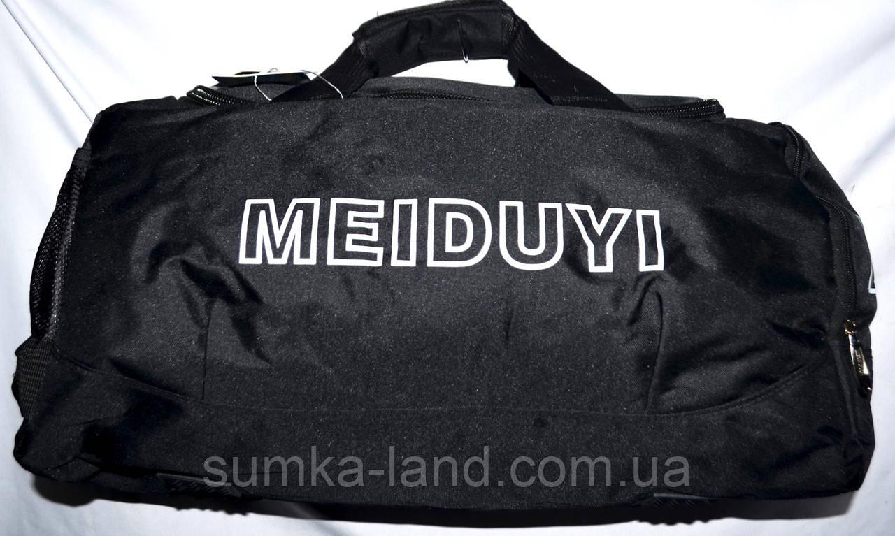 Спортивная дорожная сумка 50*22 см