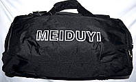 Спортивная дорожная сумка 50*22 см, фото 1