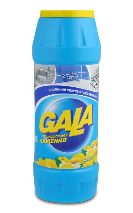 Гала / GALA порошок для чистки и уборки 500 грамм