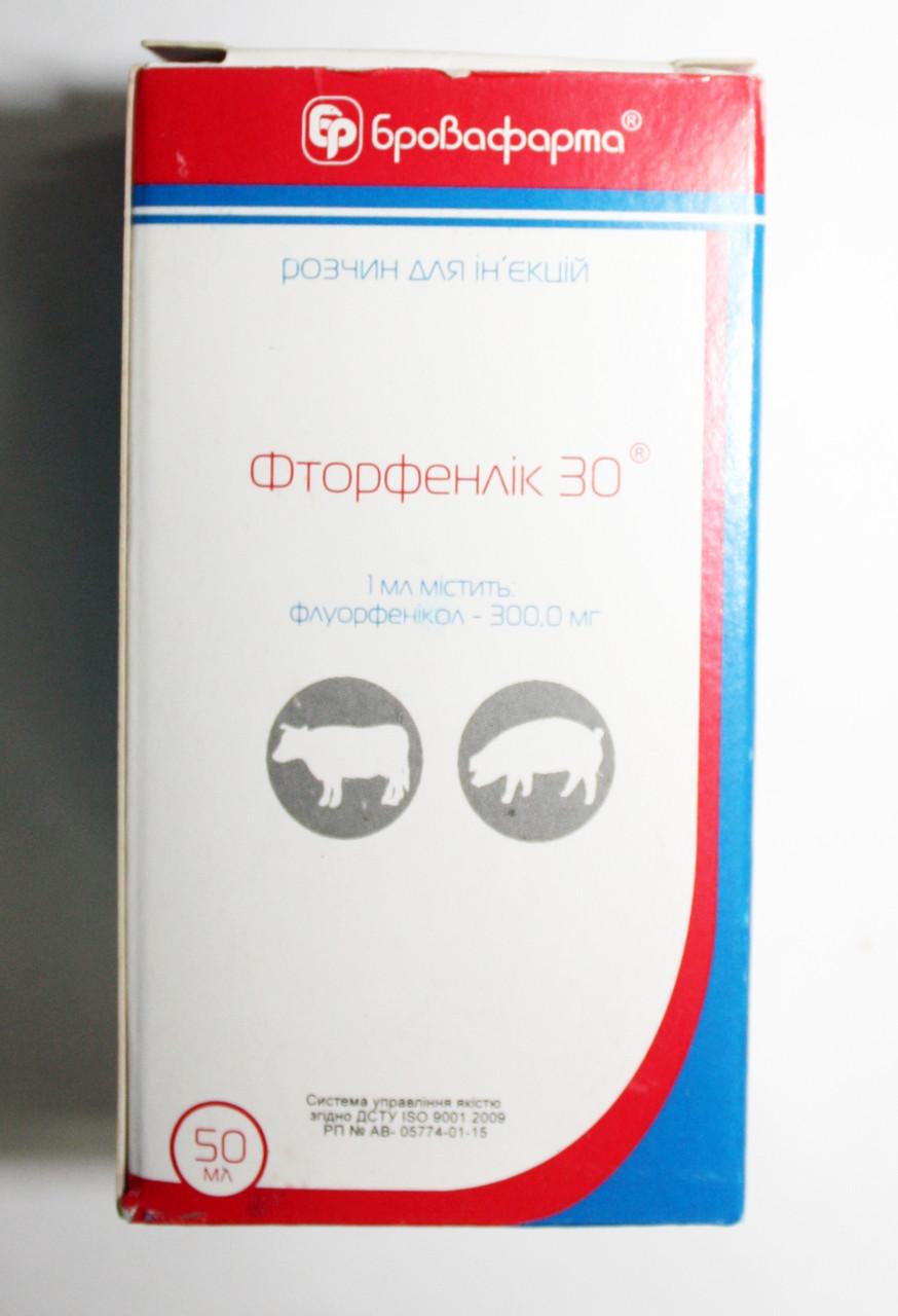 Фторфенлик 30% 50мл