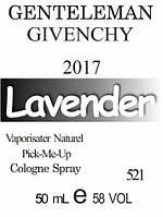 Духи 50 мл версия аромата (521) Gentleman (2017) Givenchy