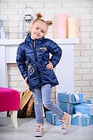 Весенняя куртка для девочки синяя