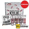 Набор косметики Кайли Дженнер Kylie Holiday Big Box