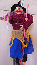 Лялька Баба-яга декоративна довжина 60 см
