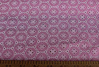 Батист вышивка (розовый)
